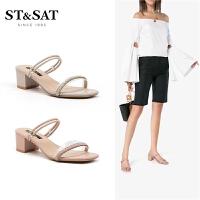 St&Sat/星期六2019夏季新款凉鞋一字带粗跟外穿拖鞋女SS92115383