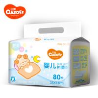 婴儿隔尿垫一次性护理垫防水透气新生宝宝纸尿片尿布床垫用品