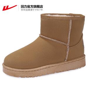 回力官方旗舰店 2018冬季新款雪地靴女鞋子加厚加绒保暖鞋短筒棉鞋短靴女靴子