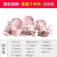 碗碟套装家用创意日式吃饭盘子碗碗筷碗盘4人10个2陶瓷6简约餐具