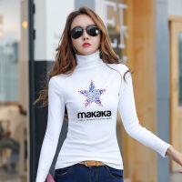 高领打底衫秋冬季印花T恤女长袖韩版修身显瘦薄款百搭上衣潮 白色 高领