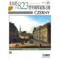 【二手旧书8成新】车尔尼青年钢琴家练习曲作品823附CD (美)帕尔默 9787807515142 上海音乐出版社