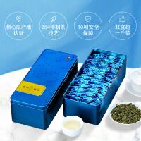 安溪�F�^音清香型�觚�茶�m花香�Y盒�b252g*2