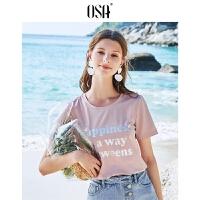 【限时秒杀价:129/叠券价:90.3】OSA欧莎2019夏装新款女装 简约时髦字母印花短袖T恤