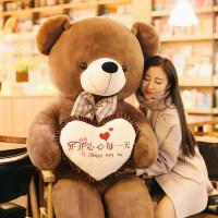 熊公仔熊熊大抱熊女生大狗熊抱抱熊情侣男孩玩偶小号小型 大抱熊大布偶小女孩生日礼物