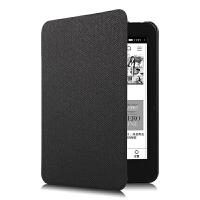 掌阅6.8英寸R6801电子纸书皮套阅读器防摔外壳 黑色【iReader Plus 翻书款】