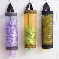 挂式厨房抽取垃圾袋墙上挂袋塑料袋杂物储物分装网状整理盒收纳袋