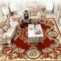 地毯客厅沙发茶几垫美式欧式风卧室满铺可爱家用房间长方形床边毯 3×4米 420纬加捻12毫米