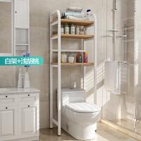卫生间马桶架置物架浴室壁挂厕所洗手间收纳用品VRvzwZTjbu