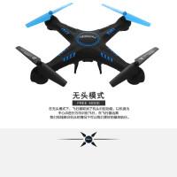 遥控飞机玩具高清无人拍照机航拍飞行器充电儿童四轴直升机玩具定制 主机黑色 新品促销 200万高清航拍 带定高 送