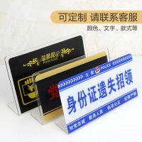 定制亚克力禁止吸烟宾馆酒店收银台温馨提示牌请勿吸烟标识牌台卡二维码支付牌微信收款码立牌桌 20x10cm