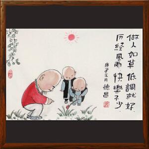 《做人如草 低调就好 历经风雨 快乐不少》范德昌原创小品画R4317