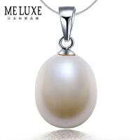 MELUXE 9-11mm天然淡水珍珠吊坠三色可选