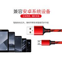 红米note4x数据线1S 2 2A M3 4x 4a 5a充电线器车载小米max加长高速快充红米n
