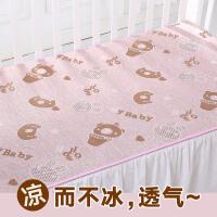 龙之涵 婴儿床凉席 夏季冰丝宝宝席子无竹刺 幼儿园儿童床凉席