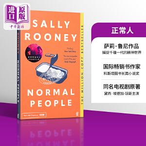 包邮 Normal People 英文原版 普通人(入围2018布克奖)聊天记录作者 萨莉鲁尼 新书 Sally Rooney