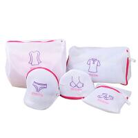 洗衣机内衣洗衣袋 细网加厚网兜洗袜袋 机洗文胸保护袋五件套 五件套