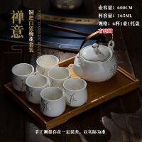 【特惠购】茶具套装茶壶茶杯家用整套茶台喝茶小套小型功夫工夫陶瓷功夫茶套 8件