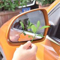 汽车后视镜倒车镜贴膜反光镜通用玻璃膜纳米倒后镜