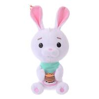 破坏王粉兔子蓝猫咪松饼兔子毛绒玩具玩偶 坐高约25-30cm