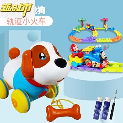 【六一儿童节特惠】 儿童机器狗玩具智能会叫的玩具音乐拉线狗电动小狗狗男女孩玩具 发售,(部分商品预售款颜色尺码不全),拍前联系客服,单拍多拍下单有权不发货
