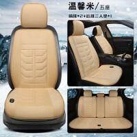 汽车加热坐垫冬季座垫 汽车加热坐垫车载座椅垫电热暖垫靠垫通用冬季新款车用12V24V座垫