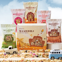 【3件8.5折】 每日谷物燕麦片