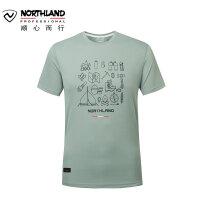 【同款】NORTHLAND/诺诗兰春夏户外男士快干排汗短袖运动T恤GQ085127