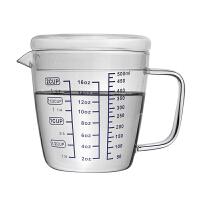 哲生活 耐热儿童牛奶杯带刻度微波炉量水杯透明刻度杯带盖