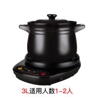 【品质好货】炖汤锅陶瓷煮粥砂锅炖锅煲汤锅家用平底紫砂小号电炖养生插电容量