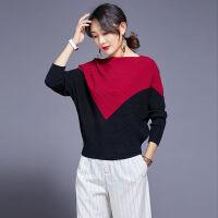 秋冬季蝙蝠衫女毛衣大码韩版一字领套头针织衫宽松大码女装打底衫