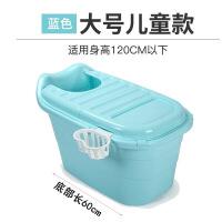 浴桶加厚塑料家用泡澡桶大号儿童全身洗澡桶女沐浴缸大人浴盆