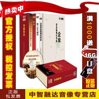 正版包票 守望安全微视频套装(7DVD共四部7集)微电影视频光盘影碟片