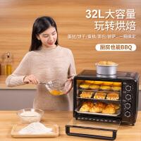 竣浦烤箱家用烘焙多功能全自动考箱蛋糕小型迷你电烤箱32升大容量