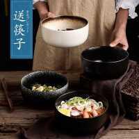 日式家用泡面碗���w�����碗陶瓷大碗�W生宿舍�盒方便面碗筷套�b