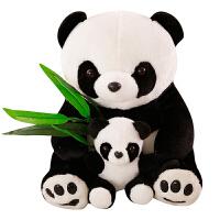 抱抱熊猫睡觉抱枕儿童布娃娃玩偶熊猫公仔毛绒玩具