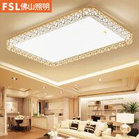 佛山照明卧室吸顶灯温馨创意鸟巢led客厅灯简约现代家用遥控灯具