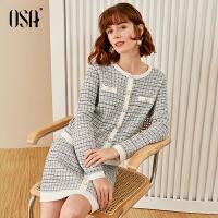 欧莎名媛格子小香风套装女2021年新款春季时尚气质裙子两件套洋气