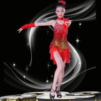 拉丁舞服装儿童女孩舞蹈演出考级少儿练功比赛服亮片流苏裙表演服