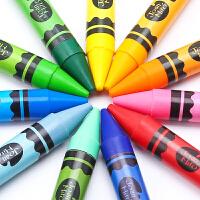 美乐蜡笔儿童安全无毒可水洗宝宝画笔套装幼儿园油画棒蜡笔36色24色小学生幼儿绘画开学用品涂鸦笔彩笔水溶性