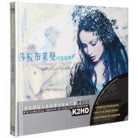 莎拉布莱曼月光女神专辑欧美古典流行精选歌曲黑胶汽车载CD音乐碟