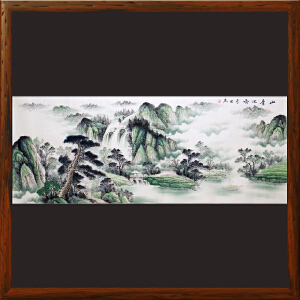 《山清水秀》李世杰 一级美术师 北京美协R4008