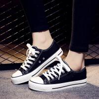 春季新款帆布鞋女基础百搭街拍小白鞋韩版休闲平底学生板鞋子