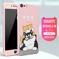 苹果6手机壳女款 潮男全包iphone6s plus防摔6p磨砂创意卡通挂绳