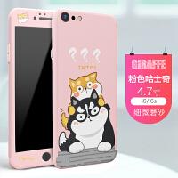 �O果6手�C�づ�款 潮男全包iphone6s plus防摔6p磨砂��意卡通�炖K