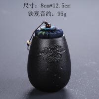 【特惠购】黑色红色粗陶黑陶便携式旅行迷你茶叶罐陶瓷小号家用储存罐密封罐