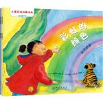 儿童百科启蒙绘本:认识色彩+认识时间(套装全2册)