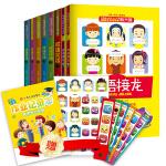 成语接龙(全2册)+成语笑话(1-6册)