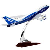 新款南航东航国航海航波音B747飞机模型客机 B737 777 787仿真摆件品质定制 -8