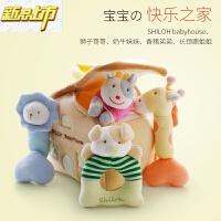 【六一儿童节特惠】 婴儿玩具0-1岁新生儿毛绒布艺摇铃套装男女孩宝